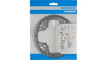 Picture of SHIMANO DEORE FCM590 42T OUTER GRAY 4 ARM CHAINRING